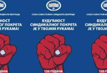 120 godina Saveza samostalnih sindikata Beograda